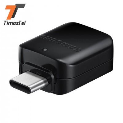 مبدل اصلی تایپ سی به یو اس بی Samsung USB Type-C to USB OTG Connector