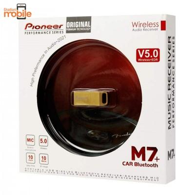 دانگل بلوتوث USB پایونیر مدل M7 Plus 2021